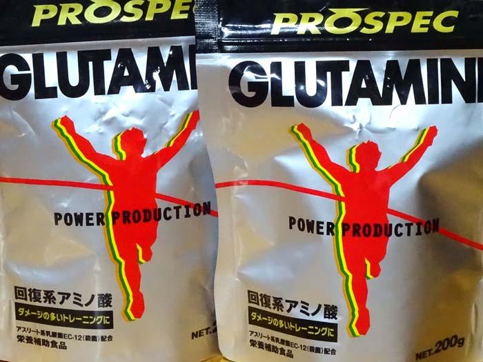グルタミンの効果、飲み方、本当に筋肉痛に効くのか!!
