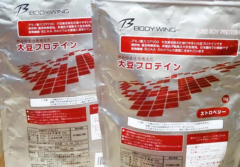 Body Wing(ボディウイング) 無添加 飲みやすい大豆プロテインを飲んだ感想&評価
