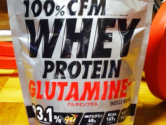 Kentai 100%CFMホエイプロテイン グルタミン+。マジで筋肉に効くと評判!早速比較!飲んだ感想&レビュー♪