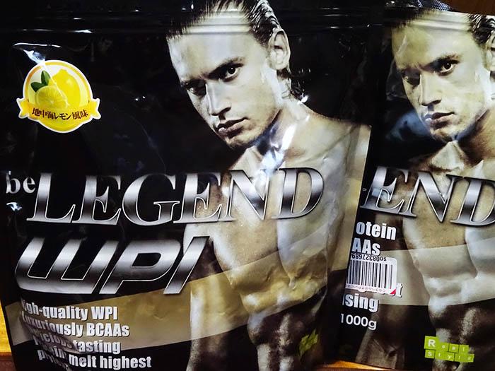 【レビュー】be LEGEND(ビーレジェンド)の安いWPCプロテインは筋肉に効くのか検証!