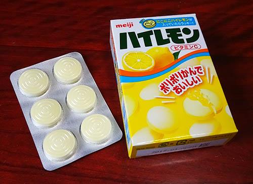 明治のハイレモン