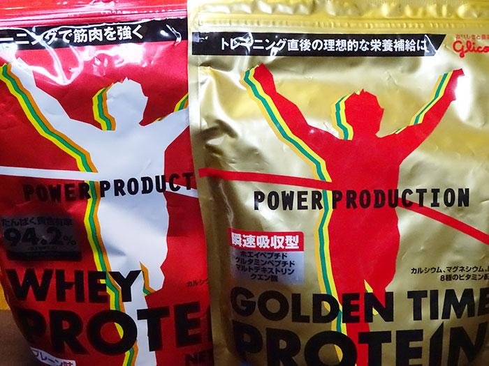 「グリコ パワープロダクション ホエイプロテイン WPI プレーン味」+「グリコ パワープロダクション ゴールデンタイムプロテイン サワーミルク味」で飲み比べ&評価