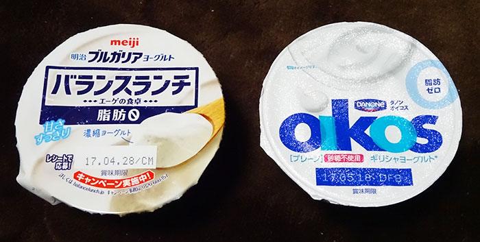 意外とバランスランチ・オイコスもおすすめ!!