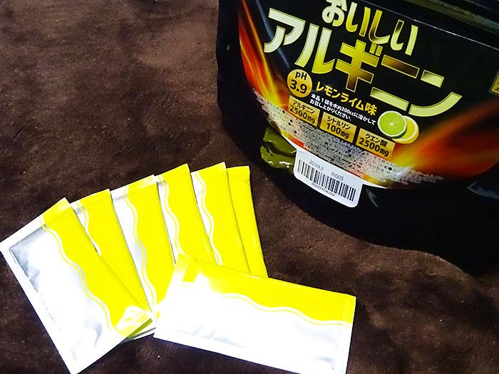 おいしいアルギニン【冷水専用】アルギニン2500mg+シトルリン100mg+クエン酸2500mg