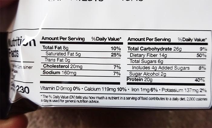 COMBAT (コンバット)プロテインバー、チョコレートチップクッキーの成分表