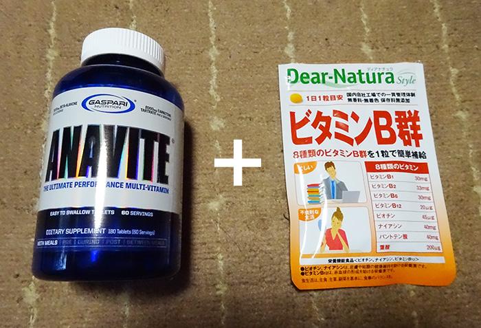 Gaspari Nutrition (ギャスパリニュートリション) ANAVITE (アナバイト)