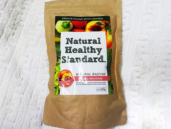 Natural Healthy Standard(ナチュラルヘルシースタンダード)旧パッケージ