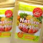 ネイチャーリズム(Nature Rhythm)のダイエット効果は本物か?飲んだ感想&レビュー♪