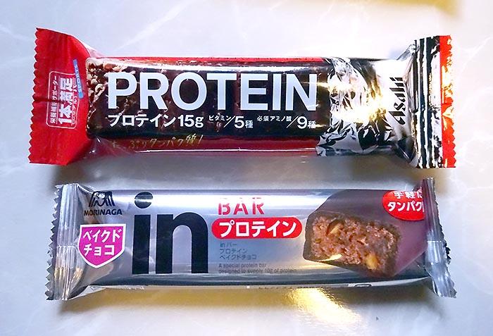 1本満足バー PROTEINとウイダーinバープロテインの比較。まずは食べてみよう♪