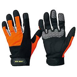 ワークマン クッショングローブ 1双 | 衝撃を抑えるクッション付手袋(スマホ対応)
