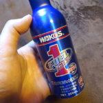 WAKO'Sのフューエルワンがいつの間にかリニューアル。容量200mlになっても効果・使い方変わらず?