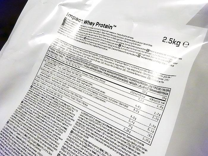 マイプロテイン サマーフルーツ味2 成分