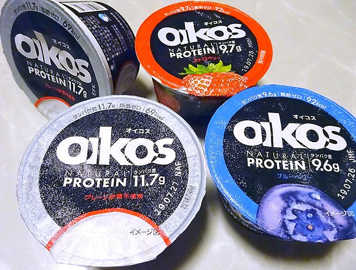筋トレのおやつになるのか? 高たんぱく質が特徴のダノンのOIKOS(オイコス)