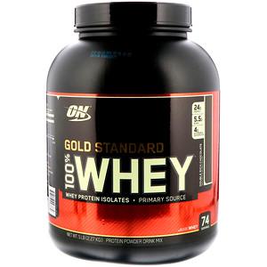 Optimum Nutrition GOLD STANDARD (ゴールドスタンダード)