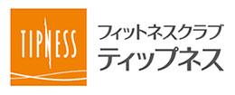 TIPNESS公式サイト