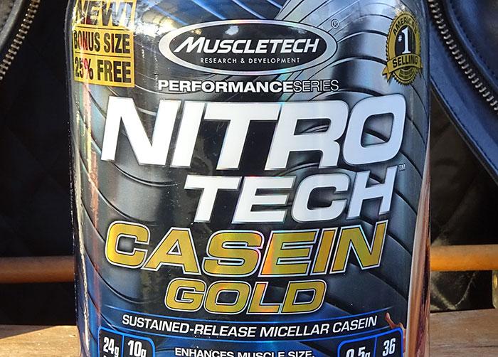 Nitro-Tech Casein Goldはカゼインプロテイン初の人にもおすすめな理由