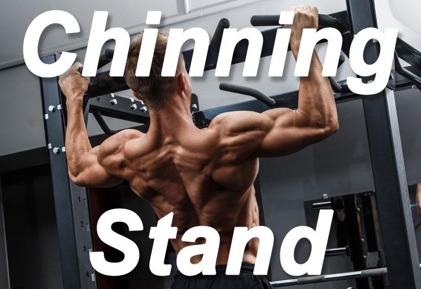 【自宅で筋トレ】おすすめチンニングスタンド10選! 懸垂マシンで広背筋と腹筋も鍛える!